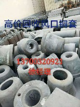 北京顺义废铜回收价格回收