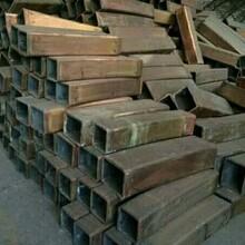 北京通州铜排回收高价回收