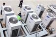 高端别墅/住宅制冷制热最流行的方式,对比