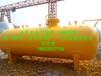 30立方液化石油氣LPG儲罐