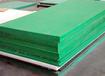 来图来样定做聚乙烯加工件聚乙烯耐磨板聚乙烯衬板