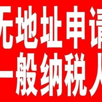 广州注册商标要什么手续?价格是多少?