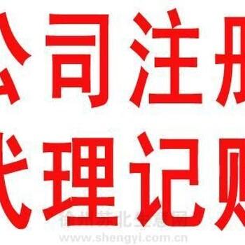 广州商标续展广州商标注册广州注册商标续展申请