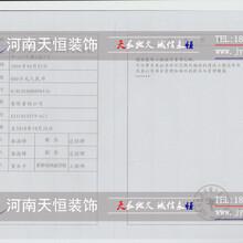 河南装饰公司加盟合作郑州装饰资质挂靠是如何收费的