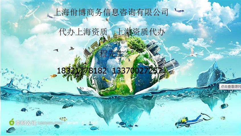 上海铁路局矢量图