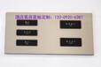 酒店开关面板定制金属拉丝开关强电/弱电干接点/485通信颜色可选