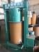 多功能大型液压榨油机料桶一次300百斤