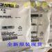 鹤岗MINIMCR-SL-1CP-I-I-SP德国菲尼克斯