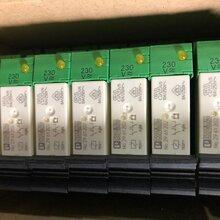 -PLC-RSC-230UC/21-21多少钱菲尼克斯继电器图片