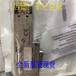 山西2864150短路隔離器的價格菲尼克斯