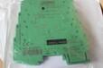 浙江MINIMCR-SL-NAM-2RNO帶總線隔離器價格菲尼克斯