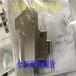 內蒙古自治WTS4PT100/2V0-10V信號隔離器魏德米勒