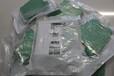黑龙江EPAK-CI-VO隔离器epak魏德米勒厂家直供