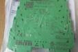 黑龙江WTZ4PT100/3C0/4-20mA隔离器epak魏德米勒