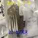 陜西2905633無菌隔離器廠家質量可靠