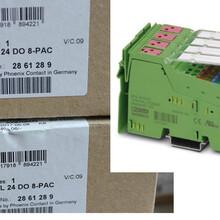 北京2905028信号隔离器厂家批发销售您的信任是我们的动力图片