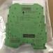 江西2902035信号隔离器厂家批发销售质量可靠
