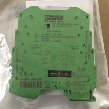 天津2905632光隔离器厂家您的信任是我们的动力图片