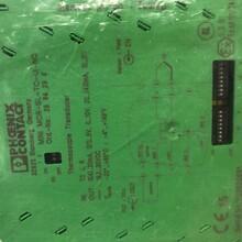 广东2902028射频隔离器厂家您的信任是我们的动力图片