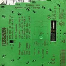 青海2902032ITPPPAA隔离器厂家您的信任是我们的动力图片