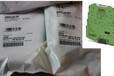 江西MACXMCR-EX-SL-RTD-I-SP-NC光电隔离器厂家厂家直供