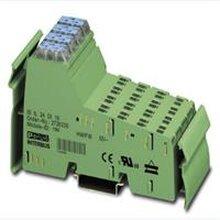 云南2702503电源模块专业厂家质量可靠图片