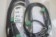 1208432連接器,菲尼克斯插頭插座