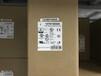 隔離器WAS1CMA1AaC420,隔離器