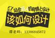 维力山大沈阳微商微信营销微信官网培训课程
