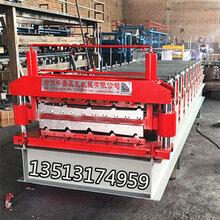 8490导柱压瓦机840-900双层压瓦机