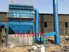 水泥厂粉尘处理粉尘回收再利用水泥厂粉尘回收利用