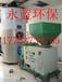 咸阳制药厂20吨燃煤锅炉改造生物质锅炉项目永蓝环保生物质锅炉厂家