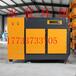 秦皇島橡膠廠廢氣處理辦法車間硫化廢氣治理解決方案