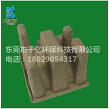 贵港染色浆包装纸托供应商,品质保证,信赖千亿!