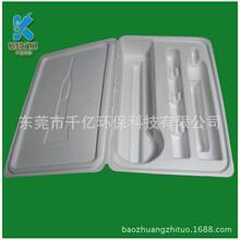 厂家直销大白浆包装纸托,超高性价比,千亿纸托!