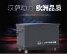 静音20kw多燃料发电机价格多少
