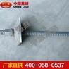 螺纹钢锚杆螺纹钢锚杆生产