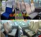 杭州嘉兴湖州绍兴客车座套厂家客车座套批发价格