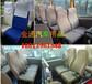 保山客车座套定做清洗方便尺寸合适质量耐用