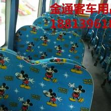长安25座幼儿园校车19座长安校车卡通图案座椅套图片