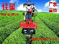 四驱田园管理机、小型开沟机、柴油培土机、柴油全齿轮开沟培土机、汽油除草旋耕机图片