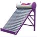 """柳州清华阳光太阳能热水器维修点""""阳光先行""""在线售后"""