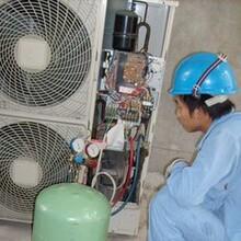 汉口空调清洗,空调清洗专业清洗中央空调除臭