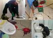 汉南区附近打捞手机疏通管道抽粪清洗管道