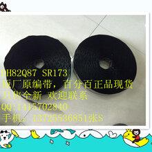 原裝INTEL芯片GL82CM238SR30U圖片