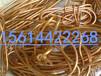 湘潭電纜回收湘潭(當地處理)電纜回收價格
