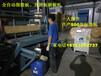 拼板机、拼板机价格、全自动拼板机、全自动拼板机价格