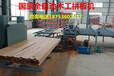 廣東全自動拼板機設備、木工冷壓拼板機價格、拼板視頻