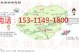 浙江景点导览器自助导览器无线导游机价格