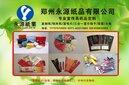 筷子套,房卡套,档案袋,火机,火柴印刷厂家图片